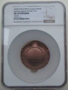 NGC MS70 China 2020 One World One Fight Fighting Against Virus Copper Medal 60mm