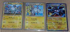 Japanese Pokemon BW7 Plasma Gale 1st Edition Magnemite Magneton Magnezone Set