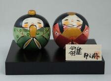 Usaburo Kokeshi Japanese Wooden Doll 2-28 Tsuburabina (Hina Ningyo Dolls)