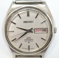 Vintage! SEIKO LORD MATIC 5606-7010 Automatic Stainless 25 Jewels Men's Watch