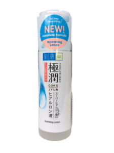 Hada Labo Hydrating Lotion  170  ml ( for Normal to Dry Skin )