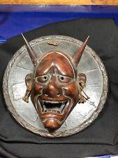 Vintage Japanese Hannya Mask Noh Oni Mask Devil Demon Mask