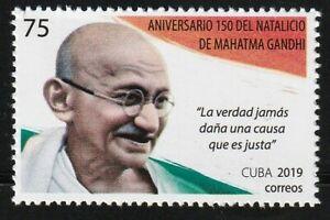 2019 1v MNH Mahatma Gandhi of India - 150th Birth Anniversary