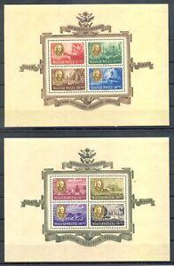 HUNGARY 1947 -- MI # BL 10 / 11 -ROOSEVELT - ALMOST VF