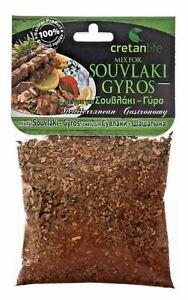 Greek Seasonings 50gr By CretanLife