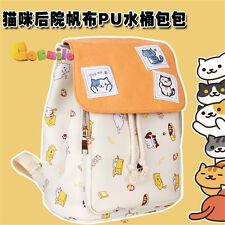 Game Neko Atsume ねこあつめ Cute Cat Shoulder Backpack School Bag PU Sa