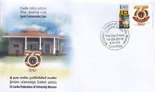 Special Commemorative Cover : 75th Anniversary - Sri Lanka Fed Of Women's Uni