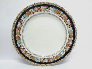 "Antique Minton Italian Fruit Border Salad Plate c1860 (8 1/8"")"