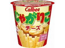 Calbee JAGARIKO Potato Stick Snack Cheese Flavor 58g Japanese Food from Japan