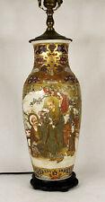Antique Japanese Satsuma Ceramic Vase Lamp