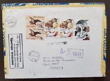 ROUMANIE champignons. Timbres de carnet/ lettre recommandée Yvert N°4179/85