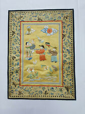 Antique Chinese Hand Embroidered Wall Hanging Panel 44x33cm