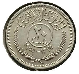 Iraq 20 Fils 1955 King Faisal II Silver Coin