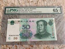 China Banknote 1999 50 Yuan Pick# 900 Pmg 65 Epq
