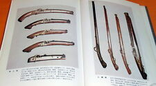 The Study of Old Guns book gun handgun pistol rifle japanese japan #0391