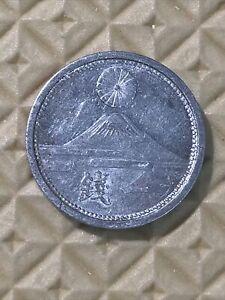 1941 Japan Showa Year 16 - 1 Sen Mt. Fuji Aluminum Coin JC#579