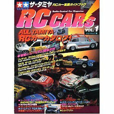 TAMIYA Japanese perfect guide official Book RC 1