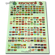 FLAGS OF THE WORLD POSTER COUNTRIES EDUCATION DETAIL COLORFUL WALL CHART POSTERS