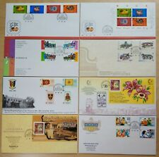 Hong Kong 1995 Stamps, M/S & S/S complete Set of 8 FDC 香港一九九五年发行邮票及小型张共八枚首日封