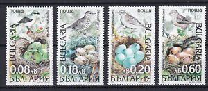 Bulgaria 1999 Birds 4 MNH stamps