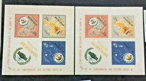 Stamp Burundi Yvert & Tellier Bloc N°9 x2 Dont 1 Not Indented N MNH (Z27)