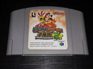 Banjo Kazooie 2 Tooie (Nintendo 64 N64, 2000) Japan Import