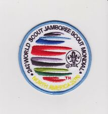 2019 24th World Scout Jamboree WSJ ADULT PARTICIPANT STYLE PATCH Blue Border