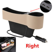 Beige PU Car Front Right Seat Cup Holder Storage Catch Box Organizer Pocket USB