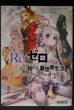 JAPAN Re:Zero Re:Life in a different world from zero Official Anthology Comic 3