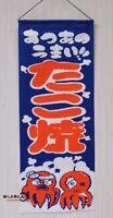 Japanese Curtain Sushi Bar Restaurant Doorway Room Divider Banner Flag Retro New