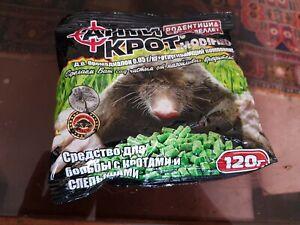 120 grams Ukrainian Mole Poison. Veleno talpa. Maulwurfsgift.