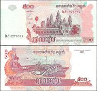 Camboya 500 riels 2004 Pick#54b SC (Sin Circular)