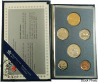 Canada 1991 Specimen Coin Set with Key Date 1991 25 Cent Quarter Coin