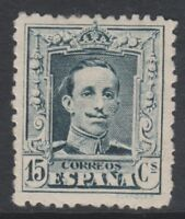 Spain - 1922/9, 15c Deep Greenish-Slate stamp - M/M - SG 381a