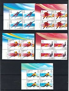 China 2020-25 BLK 4 2022 Beijing Winter Olympic stamps 冬奥会-冰上运动 TL