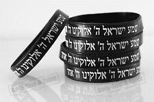 5 SCHWARZE Armbänder SCHEMA ISRAEL jüdische hebräische Kabbala Gummi-Armbänder