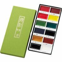 Kuretake MC20/12V Gansai Tambi Watercolor letter Paint 12 Colors Set 77541 JAPAN