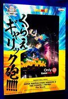 Rare Dragon Ball Super Diorama The Brush S/O Gamestop Exclusive DBZ Toei Figure