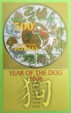 Nederlandse Antillen NVPH 1630 blok Chinees Nieuwjaar 2006 postfris P44