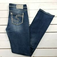 Silver Jeans Aiko Baby Boot Womens 29x33 Dark Wash Mid Rise Boot Cut J811