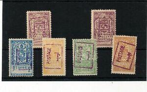 Mongolia 1926 MH (6 Items)(Tro 629s