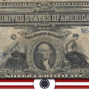 1899 $2 SILVER CERTIFICATE *MINI PORTHOLE* Fr 257  N61946032