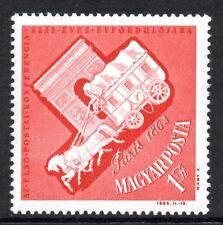 Hungary - 1963 Centenary postal conference / Coach Mi. 1942 MNH