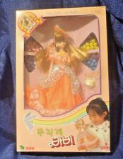 Vintage Korean Mattel Young Toys Foreign BARBIE Doll Orange Dress in Box VHTF