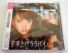 AKB48 TEAM SURPRISE Oteage Lullaby JAPAN CD Single + DVD w/OBI 2012 L/E NEW