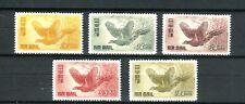 Japan 1950 Airmail - Pheasant set Sk# A6-A10 Replica