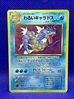 Dark garados Holo #130 Team Rocket Japanese Pokemon Card Nintendo Very Rare F/S