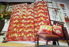 JAPANESE TRADITIONAL QUILT Book with PATTERN PAPER from Japan patchwork #0986