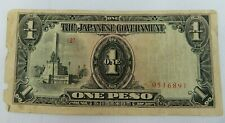 THE JAPANESE GOVERNMENT ONE PESO BANKNOTE CURRENCY PAPER MONEY
