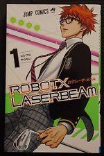 JAPAN Tadatoshi Fujimaki (Kuroko's Basketball) manga: Robot x LaserBeam vol.1